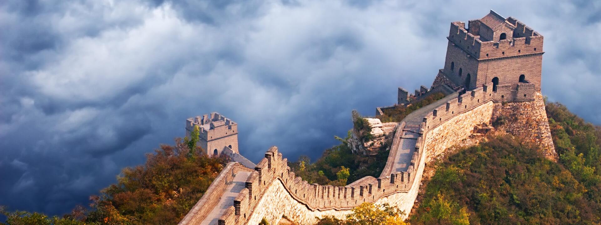 china_muralha